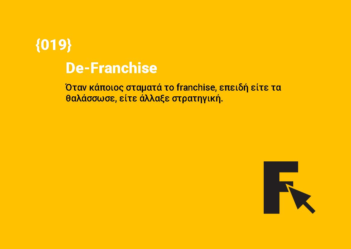Franchise Wise  Page 019