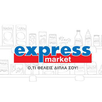 Express Market Intro