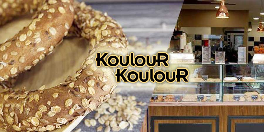 Koulour Koulour, κουλουρια franchise