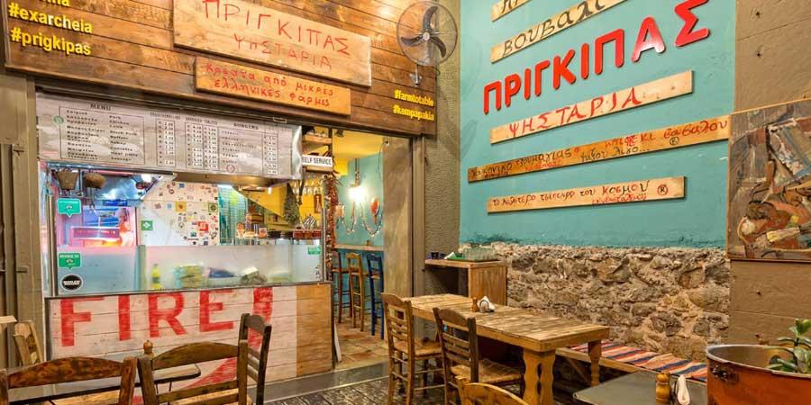 O ΠΡΙΓΚΙΠΑΣ λανσάρει το απόλυτο concept ελληνικού street food 7363545c65b