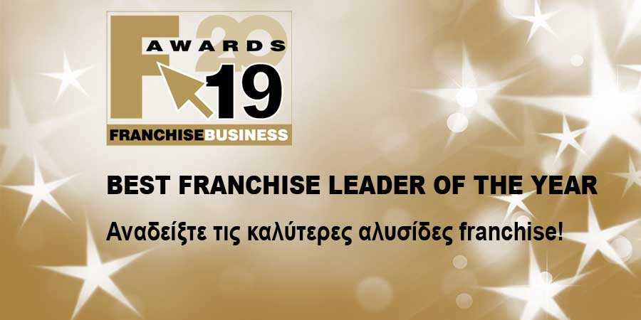 FA2019 BEST FRANCHISE LEADER OF THE YEAR
