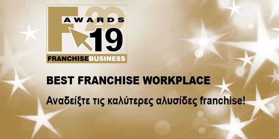 FA2019 BEST FRANCHISE WORKPLACE