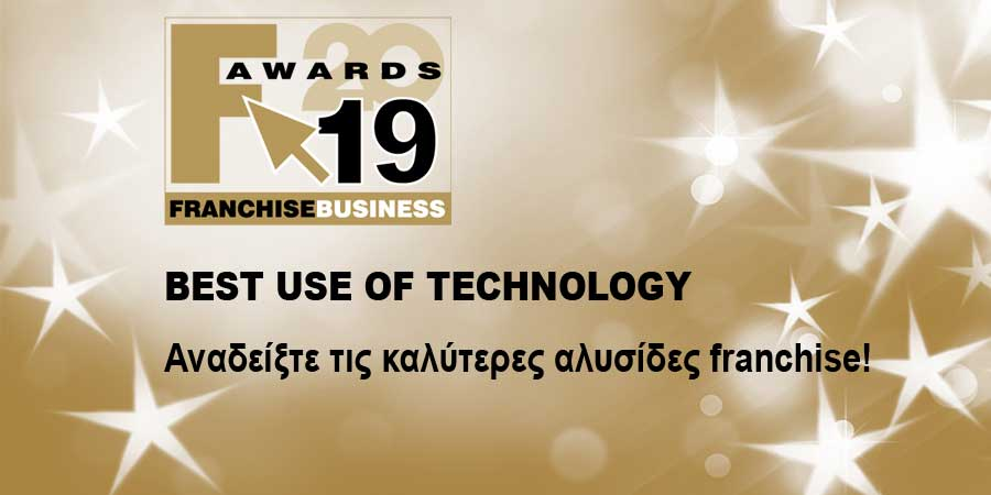 FA2019 BEST USE OF TECHNOLOGY