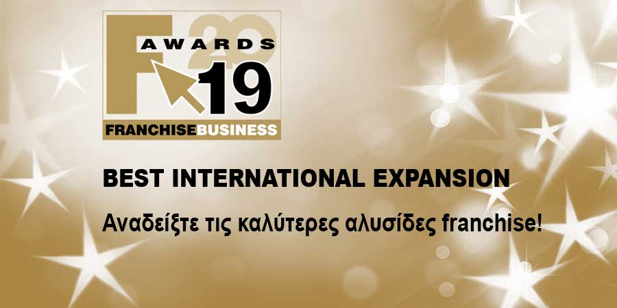 FA2019 BEST INTERNATIONAL EXPANSION