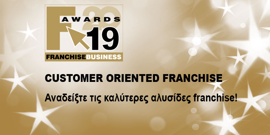 FA2019 CUSTOMER ORIENTED FRANCHISE