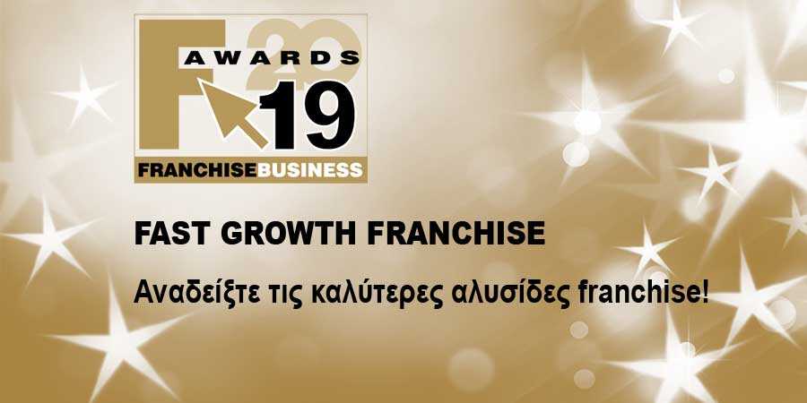 FA2019 FAST GROWTH FRANCHISE