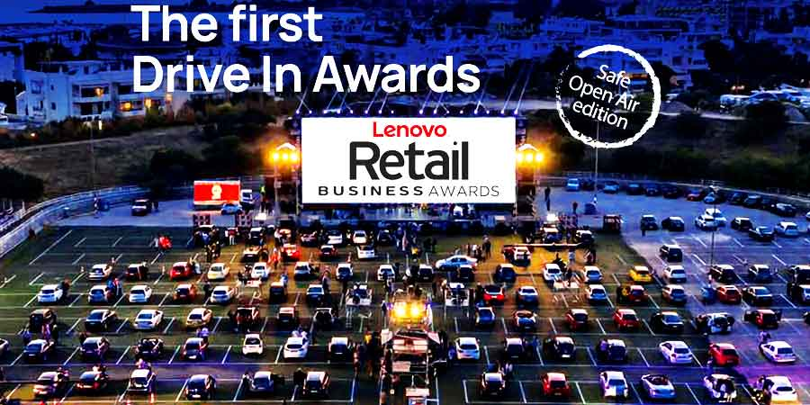 RetailBusiness Awards 2020