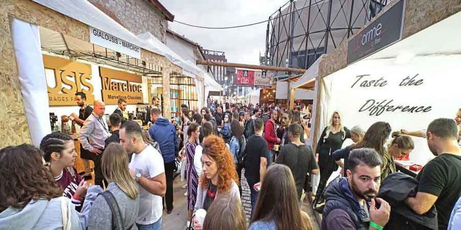 Athens Coffee Festival 2019