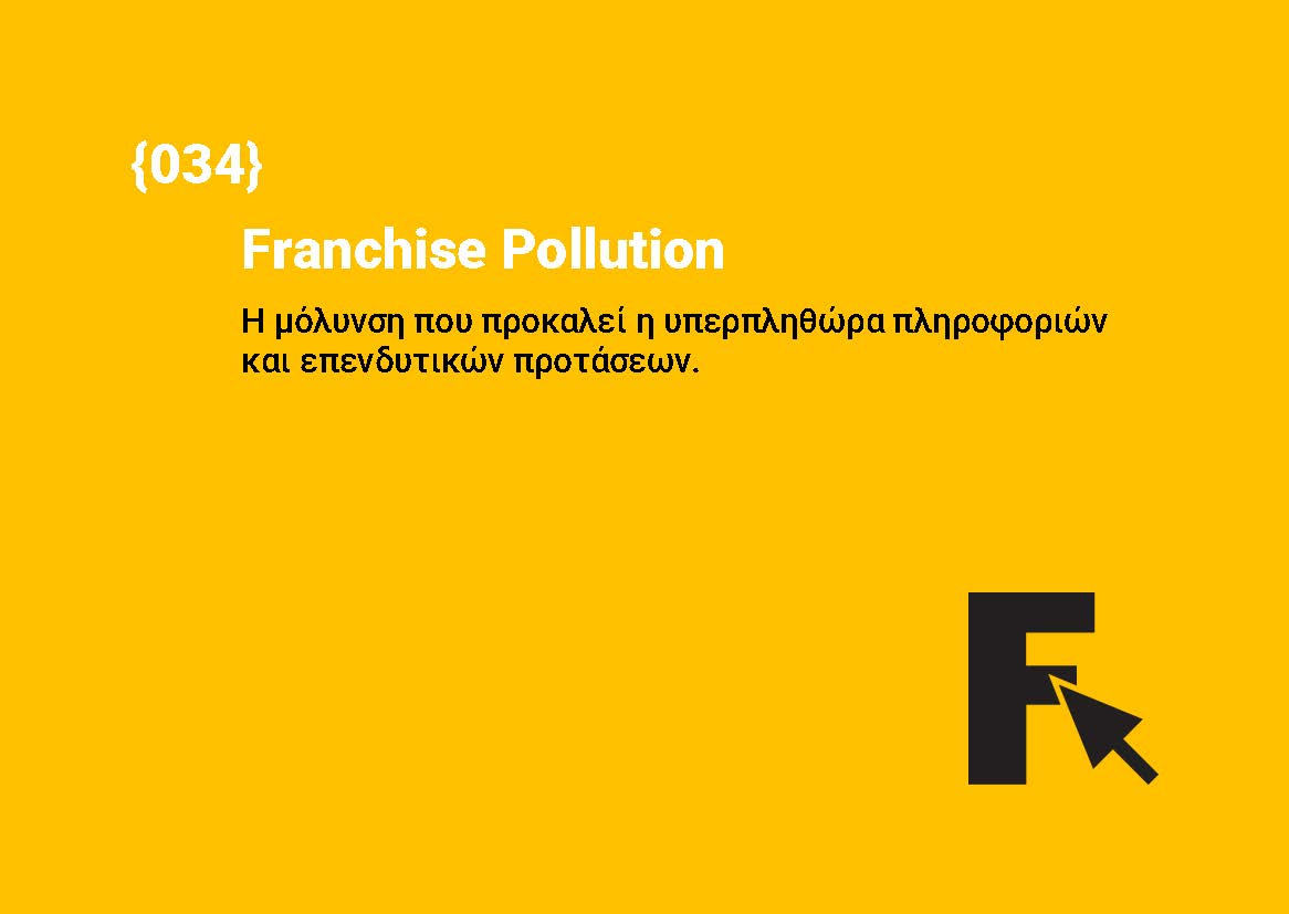 Franchise Pollution