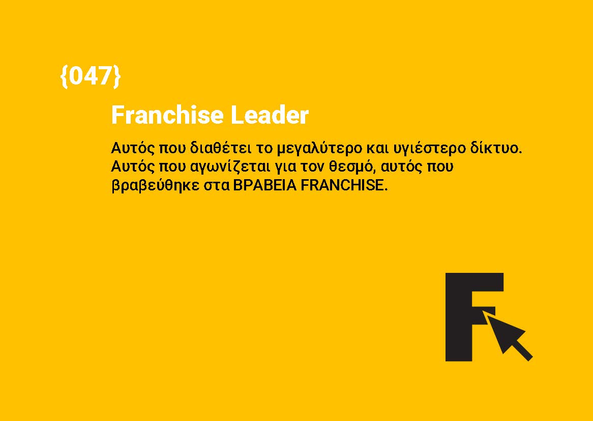 Franchise Leader