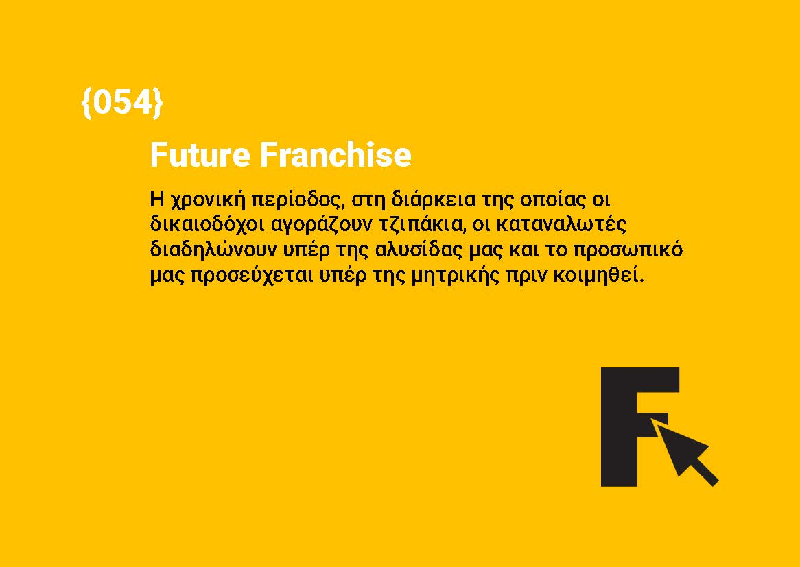 Franchise Wise  Page 054