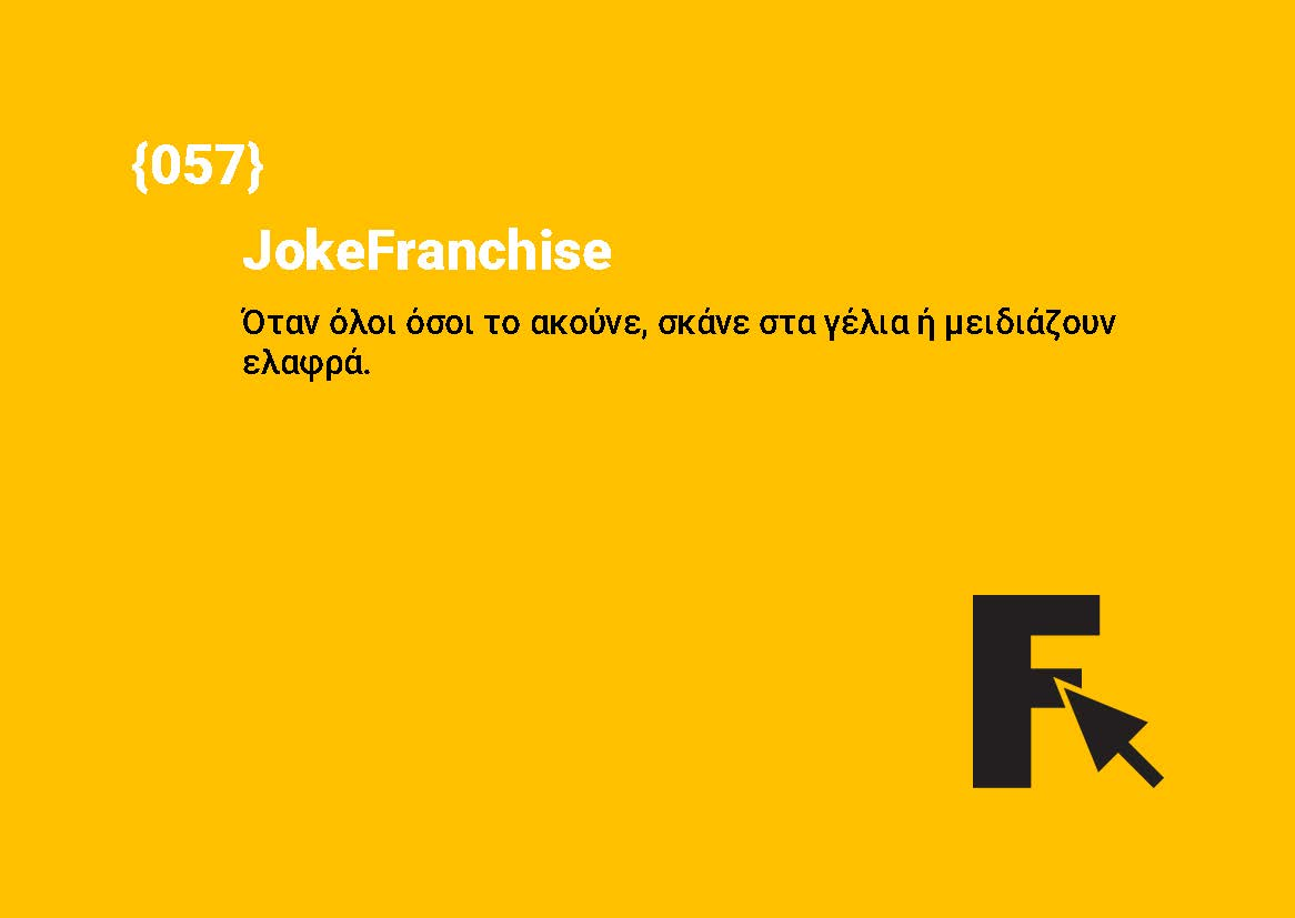 Franchise Wise  Page 057