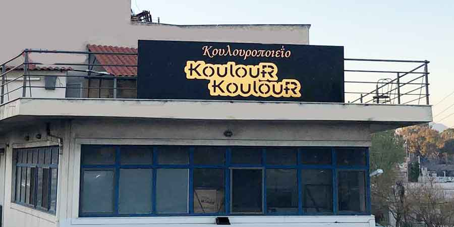 Koulour Koulour Warehouse