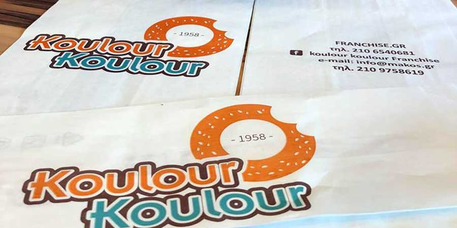 Koulourkoulour Coffee Franchise